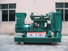 25KVA electricity generator
