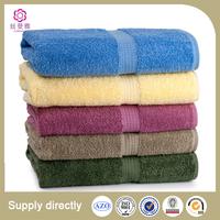 Quick-dry Soft 3m towel