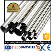 daftar harga pipa 304 stainless steel welded pipe price per meter
