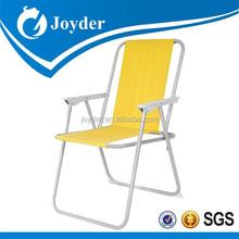 beach chair small cheap folding beach chair for sale
