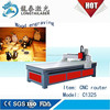 /product-gs/granite-stone-cnc-laser-engraving-machine-cnc-lathe-machine-60230359235.html