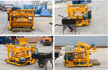 new arrival 2015 manual operated cement block making machine