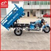 Guangzhou New Model Motorized freight tricycle for heavy cargo transportation/chinese motorcycles for sale