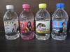 10 Oz 280 cc high quality Personalized nature mineral water drinking water