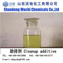 SILANE Agente de conectar Si-75 Bis - [3 - (Triethoxysilyl) propil] - disulfide > 98% CAS No.: 56706-10-6