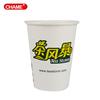 Bulk Cheap Paper Coffee Cup Wholesale