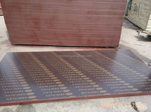 Shandong linyi low price 18mm wbp glue hardwoods core brown film faced shuttering plywood