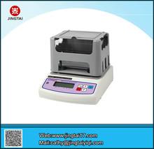 KBD-300Y 0.01g-300g weighing range EPDM bulk density tester for plastic industry flexible cellular materials