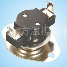 water heater thermal protector With UL TUV
