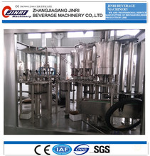 small factory water filling machine/bottling plant