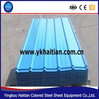 Building material best roof tiles metal roofing sheets prices, soundproof roofing sheets