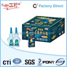 5ml High Density Shoes Glue
