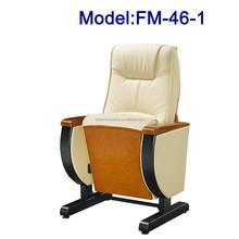 No.FM-46-1 Free standing public seating for auditorium
