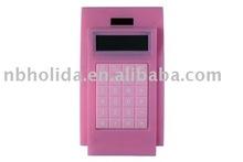 daul power plastic calculator