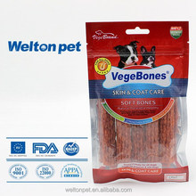 2015 New Natural Ingredients Sensitive Stomach Care Medium Adult Beef & Turkey Flavor Dog Chewy Stick
