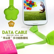 Lucky Star, Bull, Football, Rabbit multiple data cable 2015 private design