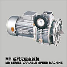 MB Stepless Speed Variator with 230V 380V 415V motor