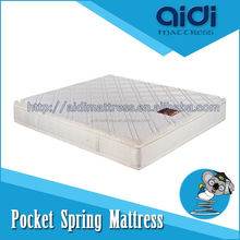 AI-1104 Two side with the best Brocade fabric latex mattress