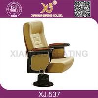 Muti-Function meeting best price aluminium interlocking church chair cover fabric