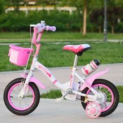 2015 Europe hot sale high quality girls gift bike