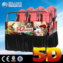 Ebang Commercial indoor attraction 5d
