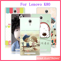 Custom Priting Design Hard PC Case Cover For Lenovo K80