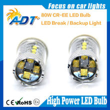 T20 7440 high power auto back-up led