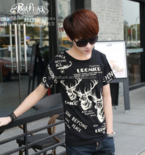 2015 Peijiaxin Fashion Design Casul Style High Quality Printing T-shirt Men