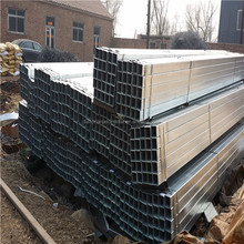 prime carbon galvanized rectangular/square steel pipe for direct sale