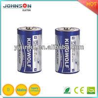 D alkaline battery LR20 am1 scrap lead for sale