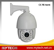 cctv cámara de reconocimiento facial cctv cámara <span class=keywords><strong>panorámica</strong></span> conjunto