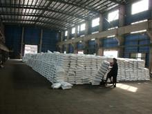 Industrial Raw Materials Ammonium Nitrate Granule NH4NO3