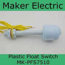 analog water level sensor MK-PFS7510