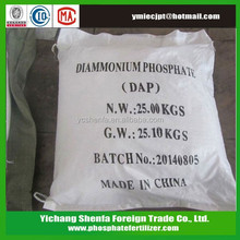 Phosphate Fertilizer Classification and Granular State dap 18-46-00 diammonium phosphate fertilizer