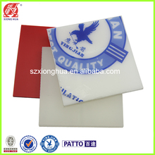 Plastic Products Manufacture Solid PP Sheet