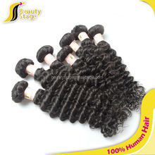 complete Top Quality peruvian wavy hair