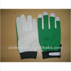 protect leather gloves