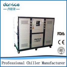 Energy Saving and High Performance Dannice 40HP Water Cooling System for Tig Welding