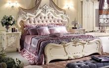 BD-1501 kids bedroom set/buy bedroom furniture online/solid wood bedroom furniture