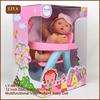 12 inch Baellar sounding soft silicone reborn baby doll kit