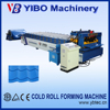 New Product Machinery Roof Tile Forming Machine