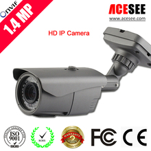 CCTV Camera with P2p Onvif 1080P Digital 3g sim card security camera