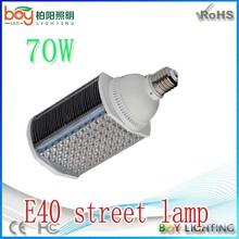 Hot e40 80w led street lamp,e40 street lamp,led street light 65w