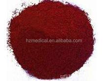 Vitamin B12 Cyanocobalamin VB12 PURE Food pharm grade