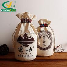 hot selling reusable linen round drawstring bag customized