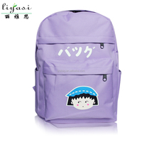 600D Purple Polyester Middle School Backpack Fashion Travel Bag