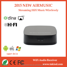 wifi music streaming receiver, Airplay DLNA(DMR) Music Radio Receiver iOS & Android Airmusic Air music WIFI Audio Receive