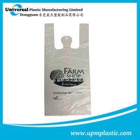 Eco-friendly disposable HDPE plastic shopper