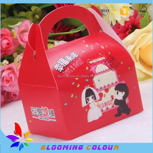 Qingdao manufacturer of custom wedding candy boxes/fashion design chocolate packaging boxes