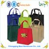 pp fabric non woven/non-woven bag shopping bag
